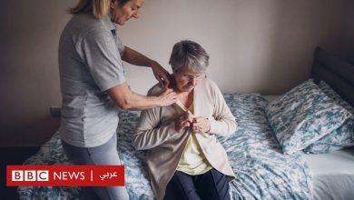 Photo of فيروس كورونا: بريطانيا تنوي عزل الأشخاص الذين تفوق أعمارهم السبعين في غضون أسابيع