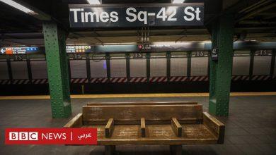"""Photo of فيروس كورونا: نيويورك التي لا تنام، باتت """"مدينة أشباح"""""""