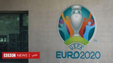 Photo of فيروس كورونا: تأجيل بطولة كأس أمم أوروبا 2020 إلى العام المقبل