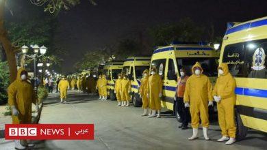 Photo of فيروس كورونا: حالتا وفاة في الجزائر وإصابات في دول عربية وإغلاق جزئي للمطاعم والمقاهي في مصر