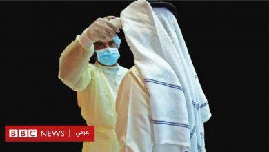 Photo of فيروس كورونا: مزيد من الاجراءات المشددة في دول عربية، وإيران ترفض المساعدات الأمريكية