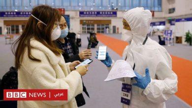 "Photo of الغارديان: شكوك حول إحصائيات الصين بشأن ضحايا ""كورونا"""