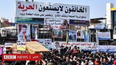 "Photo of لماذا تشعر القوى الموالية لإيران في العراق بـ ""الهلع"" من اختيار عدنان الزرفي لرئاسة الوزراء؟"
