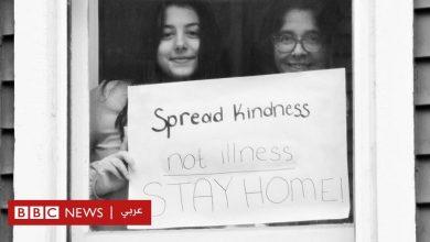 Photo of فيروس كورونا: رسائل من خلف نوافذ العزل الذاتي في المنازل