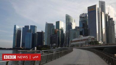 Photo of فيروس كورونا: مؤشرات الركود العالمي تظهر في سنغافورة