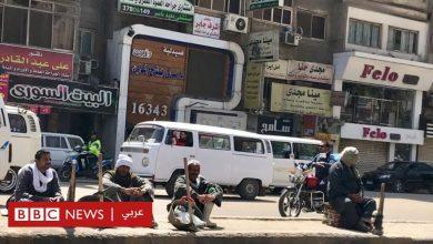 Photo of فيروس كورونا: عمال اليومية في مصر يئنون رغم محاولات لدعمهم