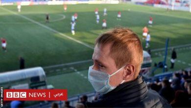 Photo of فيروس كورونا: دوري كرة القدم في بيلاروسيا يجذب الأنظار إليه