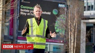 Photo of فيروس كورونا: تعزيز الإجراءات الأمنية في المشافي البريطانية لمواجهة اللصوص