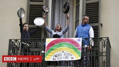"Photo of فيروس كورونا: الغناء ""سلاح"" الإيطاليين لمواجهة الوباء"