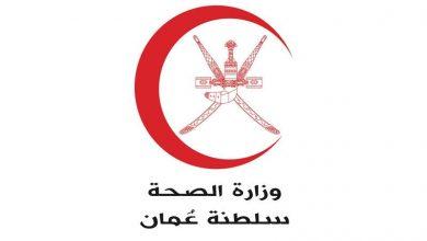 Photo of عمان تسجل أول حالة وفاة بفيروس «كورونا»