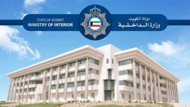 Photo of الداخلية إصابة مواطن بطلق ناري اثر خلافات عائلية في منطقة القصر