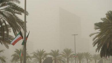 Photo of «الأرصاد» تحذر: نشاط في الرياح المثيرة للغبار مع أمطار رعدية