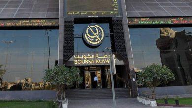 Photo of البورصة تغلق تعاملاتها على انخفاض المؤشر العام