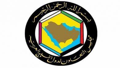 Photo of وزراء التجارة الخليجيون يعقدون غدا اجتماعا استثنائيا لمناقشة ا..