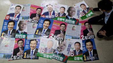 Photo of كوريا الجنوبية تسمح بالتصويت الغيابي لمرضى كورونا في الانتخابا..