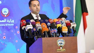 Photo of وزارة الصحة: 77 إصابة جديدة بفيروس كورونا خلال 24 ساعة ليرتفع الاجمالي إلى 556