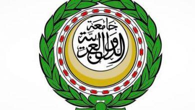 Photo of الجامعة العربية تؤكد أهمية وضع خطة عمل مشتركة مع الصين لمكافحة كورونا