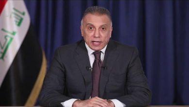 Photo of رئيس الوزراء العراقي المكلف السيادة خط أحمر