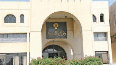 Photo of فتح باب التطوع لأطباء وممرضي القطاع الأهلي للعمل لدى وزارة الصحة