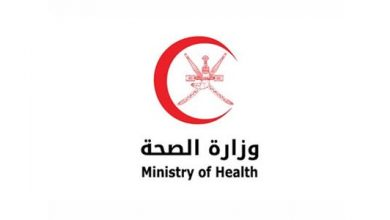 Photo of الصحة العمانية: تسجيل 86 إصابة جديدة بكورونا والإجمالي 813