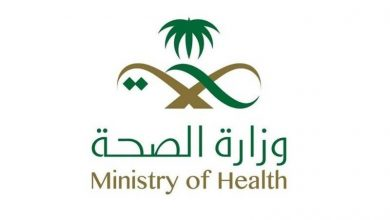 Photo of الصحة السعودية وفيات و إصابة جديدة بكورونا