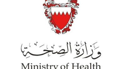 Photo of البحرين : 25 إصابة جديدة بكورونا وشفاء 40 حالة