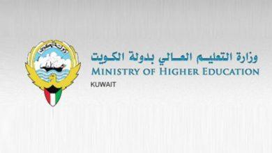 Photo of التعليم العالي زيادة المقررات المسموح دراستها أونلاين في الفصل الصيفي