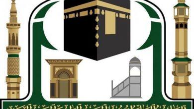 Photo of السعودية: السماح بإقامة صلاتي «التراويح والتهجد» بالحرمين الشريفين