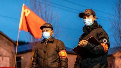 Photo of خوفاً من موجة ثانية لـ كورونا الصين تطوّق مدينة بها ملايين شخص