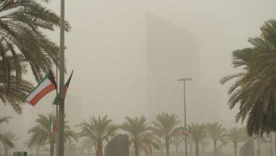 Photo of «الأرصاد» تحذر: نشاط في الرياح المثيرة للغبار مع فرصة لأمطار متفرقة تكون رعدية