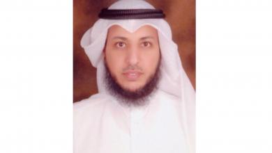 Photo of محافظة فيلكا .. بقلم الدكتور مرزوق العنزي