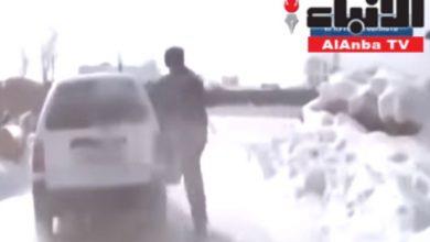 Photo of بالفيديو شرطي روسي يوقف سيارة مجرم | جريدة الأنباء
