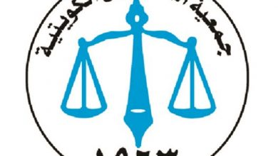 Photo of جمعية المحامين نرفض العنصرية ضد | جريدة الأنباء