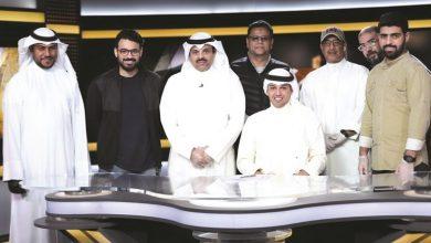 Photo of البرامج الثقافية في تلفزيون الكويت | جريدة الأنباء
