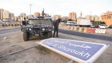 Photo of بالفيديو خطة لحظر الفروانية والجليب | جريدة الأنباء