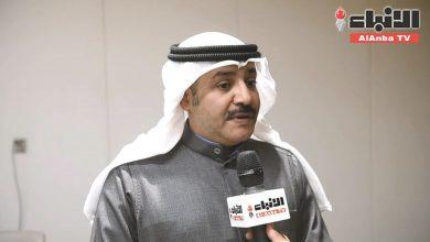 Photo of اقتراح بقانون لتأسيس شركة كويتية | جريدة الأنباء
