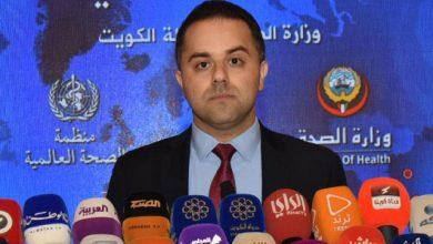 Photo of بالفيديو الصحة تسجيل 50 إصابة جديدة | جريدة الأنباء