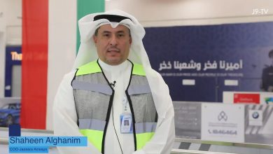 Photo of شاهين الغانم يتحدث عن أهمية مركز | جريدة الأنباء