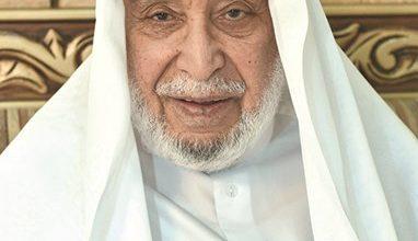 Photo of عقد القران عبر النت ودون حضور   جريدة الأنباء
