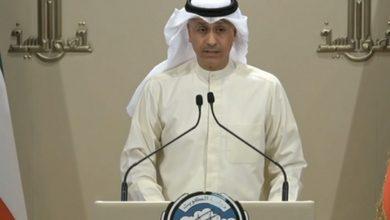 Photo of بالفيديو أبرز قرارات مجلس الوزراء | جريدة الأنباء