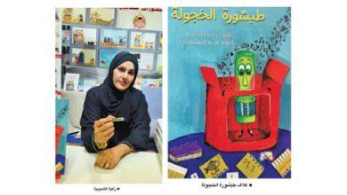 Photo of الابتكار والشغف والفضول مواصفات الكاتب في (أدب الطفل) مقال بقلم زكية الشبيبية