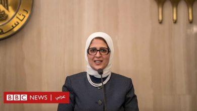 Photo of فيروس كورونا: مصر تحذر مواطنيها من المرحلة الثالثة من تفشي الوباء والسعودية تفرض حظرا كاملا للتجوال في مكة والمدينة