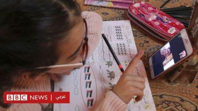 Photo of فيروس كورونا: ما المشاكل التي تواجه الطلاب العرب في التعليم عن بعد؟