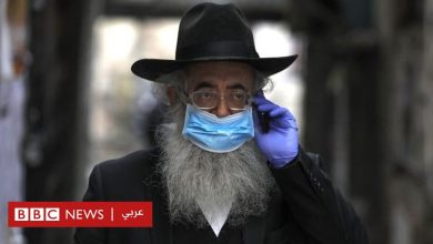 "Photo of فيروس كورونا: أحياء يهود الحريديم ""بؤرة"" للوياء في إسرائيل"