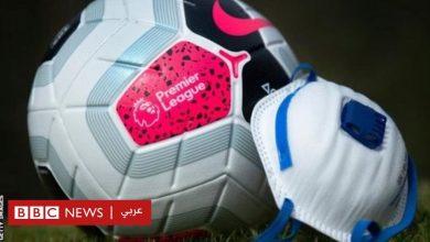Photo of فيروس كورونا: أندية الدوري الإنجليزي الممتاز تبحث تخفيض رواتب اللاعبين