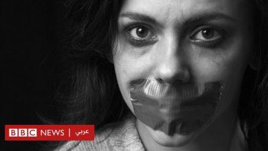Photo of العنف الأسري: سعوديات تشرحن أسباب سكوتهن على التعنيف والتحرش الجنسي