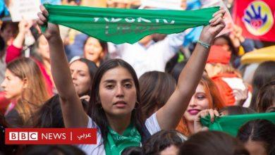 Photo of فيروس كورونا: جمعيات حقوقية تحذر من أن تقييد الإجهاض أثناء الوباء يشكل خطرا على النساء