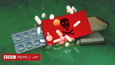 Photo of فيروس كورونا: أزمة الوباء تغذي تجارة الأدوية المزيفة