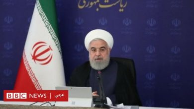 Photo of فيروس كورونا: إيران تناشد صندوق النقد الدولي الموافقة على قرض بقيمة 5 مليار دولار
