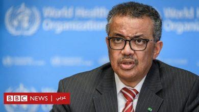 """Photo of فيروس كورونا: رئيس منظمة الصحة العالمية يدعو إلى وقف """"تسييس"""" الوباء"""